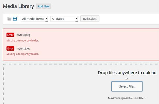 خطای Missing a temporary folder در وردپرس