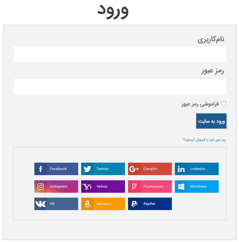 افزونه Easy Digital Downloads Social Login