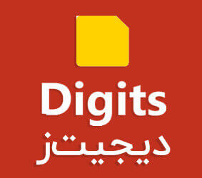 افزونه Digits Mobile Number Signup Login