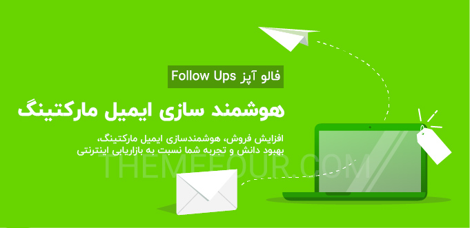 افزونه WooCommerce Follow Ups