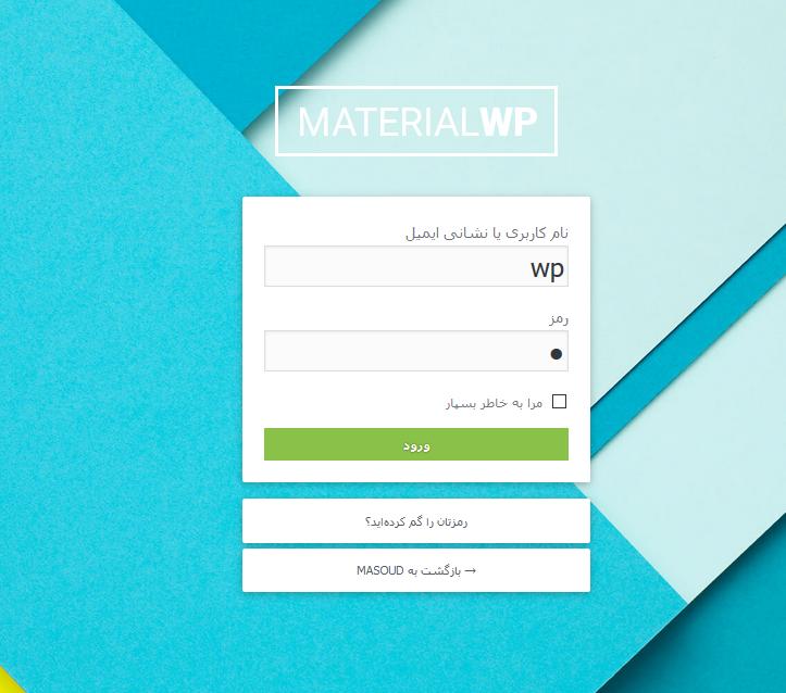 افزونه Material WP